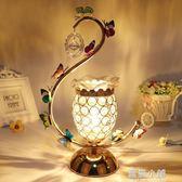 香薰燈精油燈歐式美容院會所浪漫觸摸感應臥室插電家加濕器紋繡燈 藍嵐
