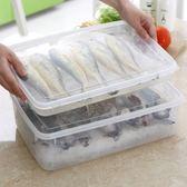 85折免運-日式海鮮盒冰箱冷藏冷凍蔬菜長方形餃子盒保鮮盒塑料家用透明魚盒