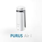 PURUS AIR I 智慧空氣清淨機(...