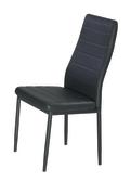 【 IS空間美學】馬可黑皮餐椅