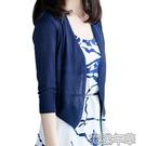 罩衫春夏季短款針織開衫薄款鏤空防曬衫女空調衫外搭披肩網紅韓版 快速出貨
