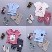 2018新款夏童裝男女兒童短袖套裝寶寶嬰幼兒衣服0-1-2-3-4-5歲 易貨居