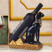 歐式個性卡通紅酒架創意時尚家居樹脂擺件葡萄酒瓶架酒櫃展示架子YS