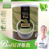 【光量】純抹茶粉 - 台灣綠茶