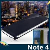 三星 Note 4 N910 半透鏡面保護套 防刮側翻皮套 原裝同款 超薄簡約 手機套 手機殼