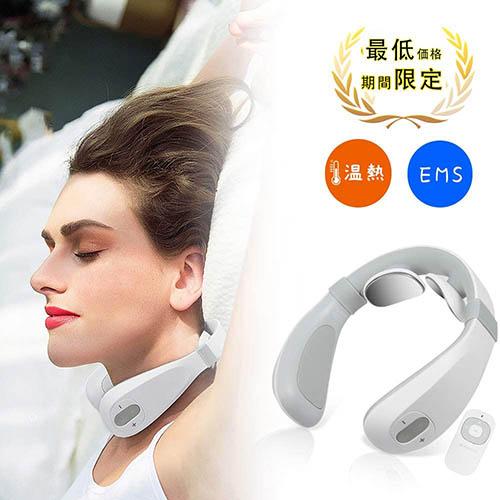bullwa【日本代購】頸部按摩器 消除疲勞 自動關閉USB充電