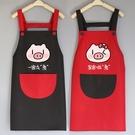 圍裙 做飯圍裙可愛日系韓版女時尚廚房防水防油工作男【快速出貨八折下殺】