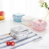 便當盒 日式飯盒密封學生成人帶蓋長方形雙層塑料午餐盒可微波爐LB19548【123休閒館】