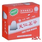 天仁凍頂烏龍茶經濟包2g*500入【愛買】