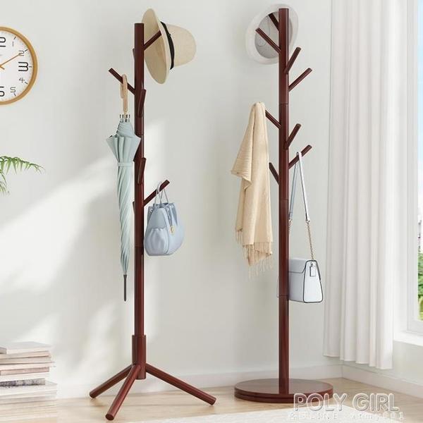 簡易辦公室衣帽架落地式房間臥室內家用大實木一體置物衣服掛衣架 ATF 夏季狂歡
