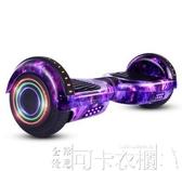 智慧雙輪平衡車兒童成人兩輪代步思維體感電動滑板漂移平衡車 DF-可卡衣櫃