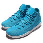 【五折特賣】Nike 休閒鞋 Jordan Reveal 藍 綠 白 水藍 運動鞋 男鞋【PUMP306】 834064-422