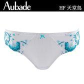 Aubade-天堂鳥S-XL刺繡蕾絲三角褲(藍白)HF