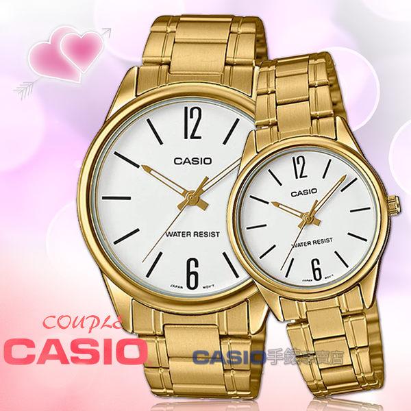 CASIO 卡西歐 手錶專賣店 國隆 MTP-V005G-7B+LTP-V005G-7B 指針對錶 不鏽鋼錶帶 白 防水 全新品