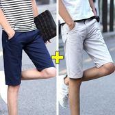 男士休閒短褲 直筒中褲5分休閒褲 兩條裝
