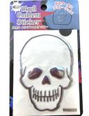 【卡漫城】 骷髏頭 車用 貼紙 銀 日本限定版 裝飾貼 汽車 機車 skull 頭骨 油箱蓋 立體貼紙 造型