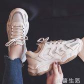 夜光鞋夏季透氣運動鞋女學生板鞋女小白鞋女春款百搭老爹鞋女 初語生活