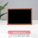 木框黑板磁性掛式小黑板辦公家用黑板牆粉筆書寫磁性黑板店鋪展示板家用兒童教學印象家品