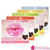 【日本Pure Smile】CHOOSY兩用水嫩浸透唇膜 ◆86小舖 ◆