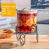 飲料桶耐高溫水果酵素桶玻璃瓶泡酒瓶帶龍頭10斤發酵密封罐果汁罐家用 color shop YYP