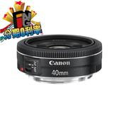 【6期零利率】CANON EF 40mm f2.8 STM 餅乾鏡 彩虹公司貨 (40 2.8) 40/2.8