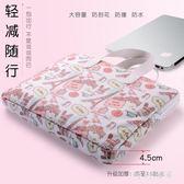 筆電包蘋果戴爾華碩聯想手提筆記本寸13.3寸小米電腦包潮惠普女 DJ5425『美好時光』