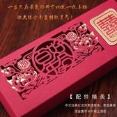 喜糖盒子創意雕刻鏤空流蘇結婚禮品盒