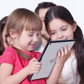 iPad pro iPadipadair3保護套平板mini5蘋果電腦pro10.5殼air2超 暖心生活館