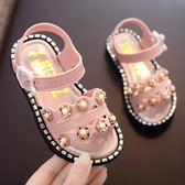 涼鞋 夏季新款防滑軟底涼鞋女童珍珠公主女童涼鞋-新主流旗艦店