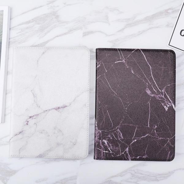 保護殼 蘋果2018新ipad5/6保護套平板air1/2外殼迷你mini3/4防摔休眠皮套