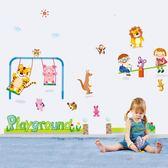 墻紙-可移除墻貼紙墻紙貼畫動物樂園兒童房幼兒園裝飾卡通溫馨臥室貼紙【全館低價限時購】