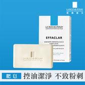 理膚寶水 淨膚控油皂80g