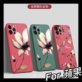 iPhone12 11 XR Xs Max 6 7 8 plus SE2 日韓創意女殼 梔子花紅碎花 液態矽膠彩繪 全包軟殼 附同色指環