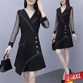 西裝燙鑽領珠釦網紗袖洋裝 L~4XL【694924W】【現+預】-流行前線-