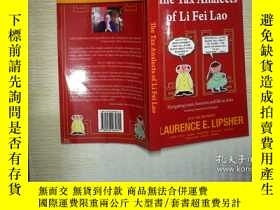 二手書博民逛書店The罕見Tax Analects of Li Fei Lao