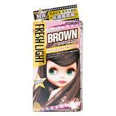 富麗絲染髮系列巧克力棕【屈臣氏】
