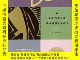 二手書博民逛書店A罕見Proper Marriage (the Children Of Violence, Book 2)Y3