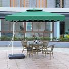 戶外遮陽傘太陽傘大傘戶外擺攤庭院傘室外防紫外線摺疊雨傘遮陽傘  一米陽光