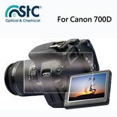 晶豪泰 for Canon 700D  STC 9H鋼化玻璃保護貼