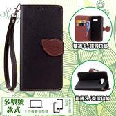 三星 Note8 Note5 手機皮套 皮套 磁扣 插卡 支架 保護套 內軟殼 撞色 手機套 葉子系列 AB