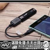 SONY 原廠USB OTG Host 資料傳輸線 轉接線 EC310 Xperia Z5 Premium Z5P X Performance XP XA Z3+ Z4