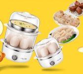 (中秋烤肉鉅惠)煮蛋器蒸蛋器家用雙層迷妳小型早餐機煮蛋機自動斷電煮雞蛋器