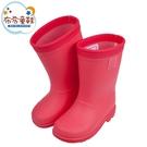 《布布童鞋》Moonstar日本製日雜款粉紅兒童雨鞋(16~21公分) [ I1B652G ]