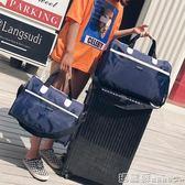 旅行袋 旅行包女手提韓版短途小出差旅游行李袋男運動健身包潮大容量輕便  瑪麗蘇