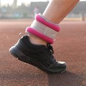 負重沙袋跑步綁腿運動訓練綁手腿部裝備學生隱形男女沙包  青山小鋪