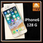 【愛拉風】iPhone6 128G 九成新 銀色4.7吋 可刷卡分期 二手 中古機 店面保固一個月
