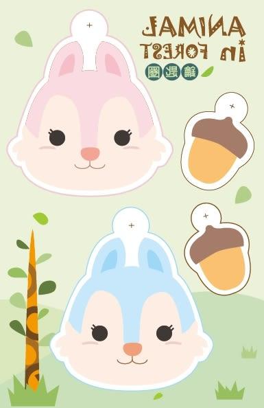 【米力設計】熱縮片鑰匙圈材料包-粉嫩小松鼠