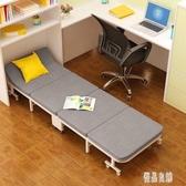 辦公室折疊床 家用成人固四折木板床 zh3810【優品良鋪】