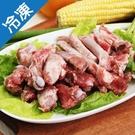 台灣嚴選豬支骨1盒(豬肉)(600g±5%/盒)【愛買冷凍】