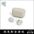【海恩數位】日本 ag COTSUBU 真無線藍牙耳機 奶油白